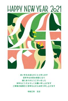 jp21t_ip_0061.png